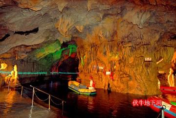 起    旅游城市:河南省南阳市 主要景点:龙潭沟,五道幢,伏牛地下河